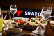 Shato Steakhouse Bayrampaşa