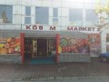 Köşem Market 2 Serdivan